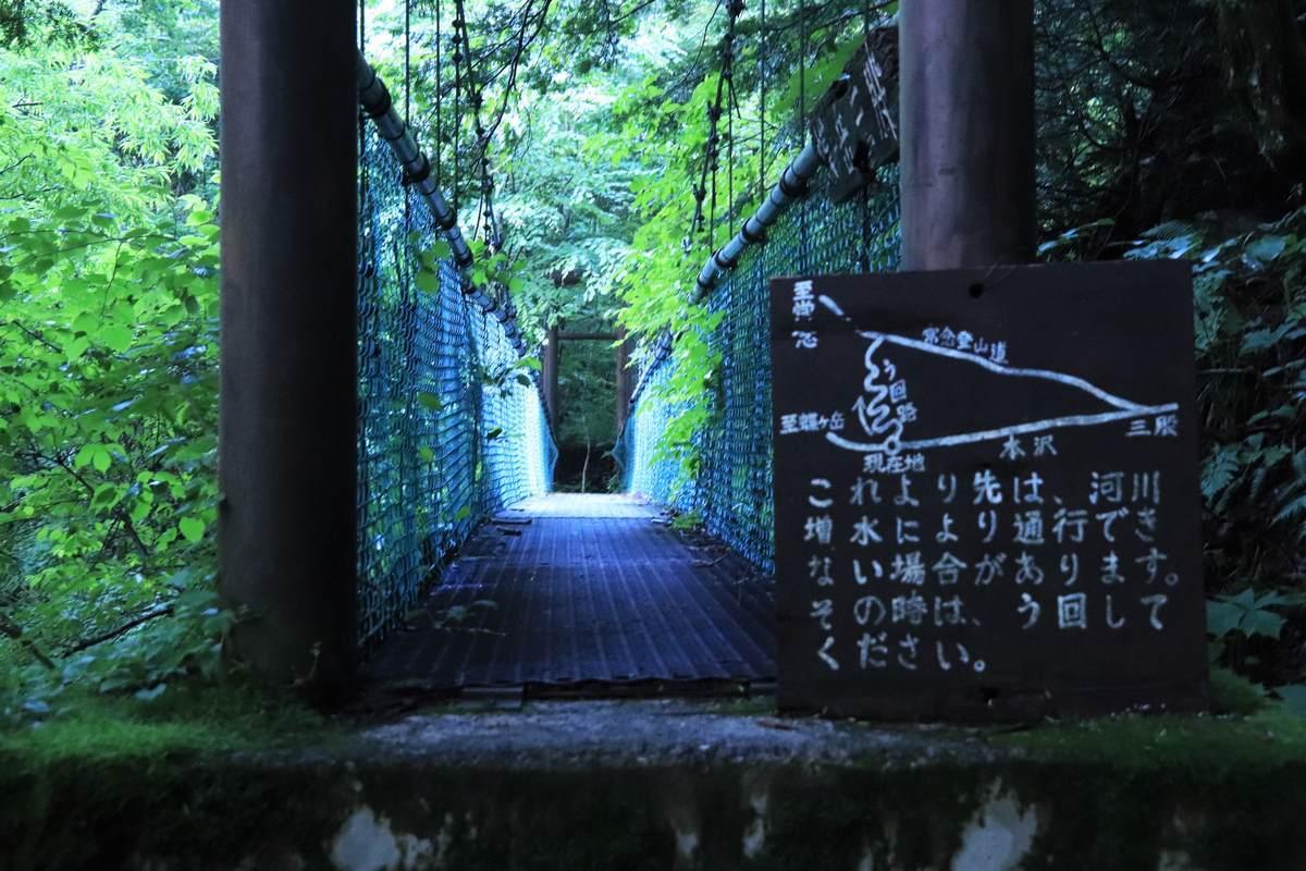 f:id:yamatori0422:20200726090450j:plain