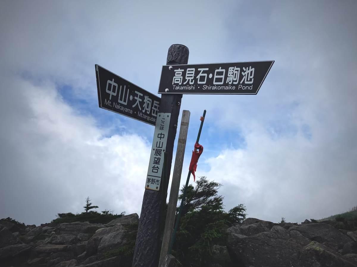 f:id:yamatori0422:20200910213010j:plain