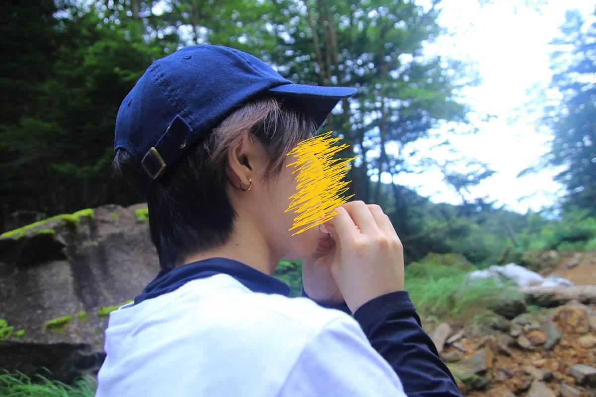 f:id:yamatori0422:20200915212240j:plain