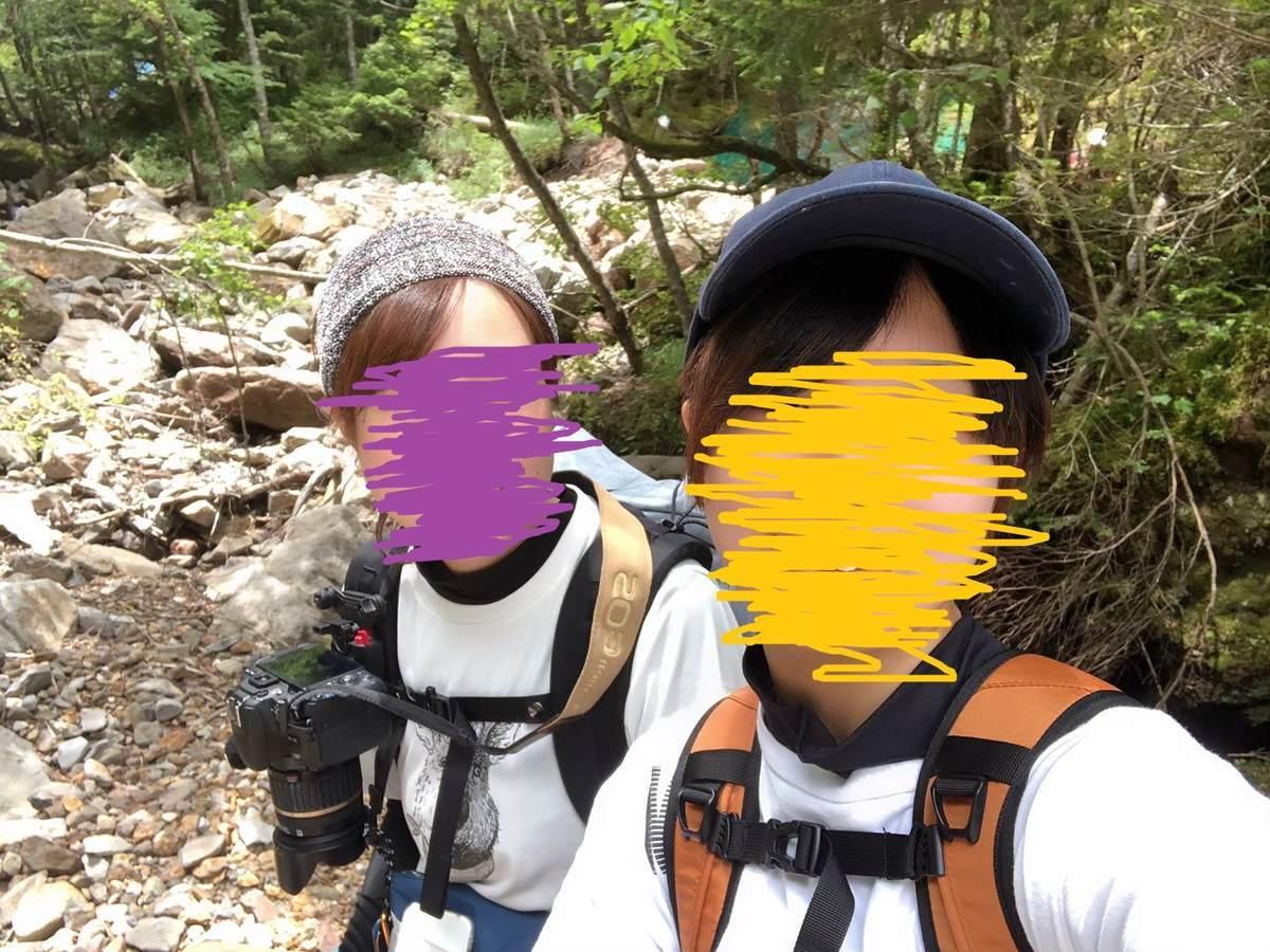 f:id:yamatori0422:20200929213232j:plain