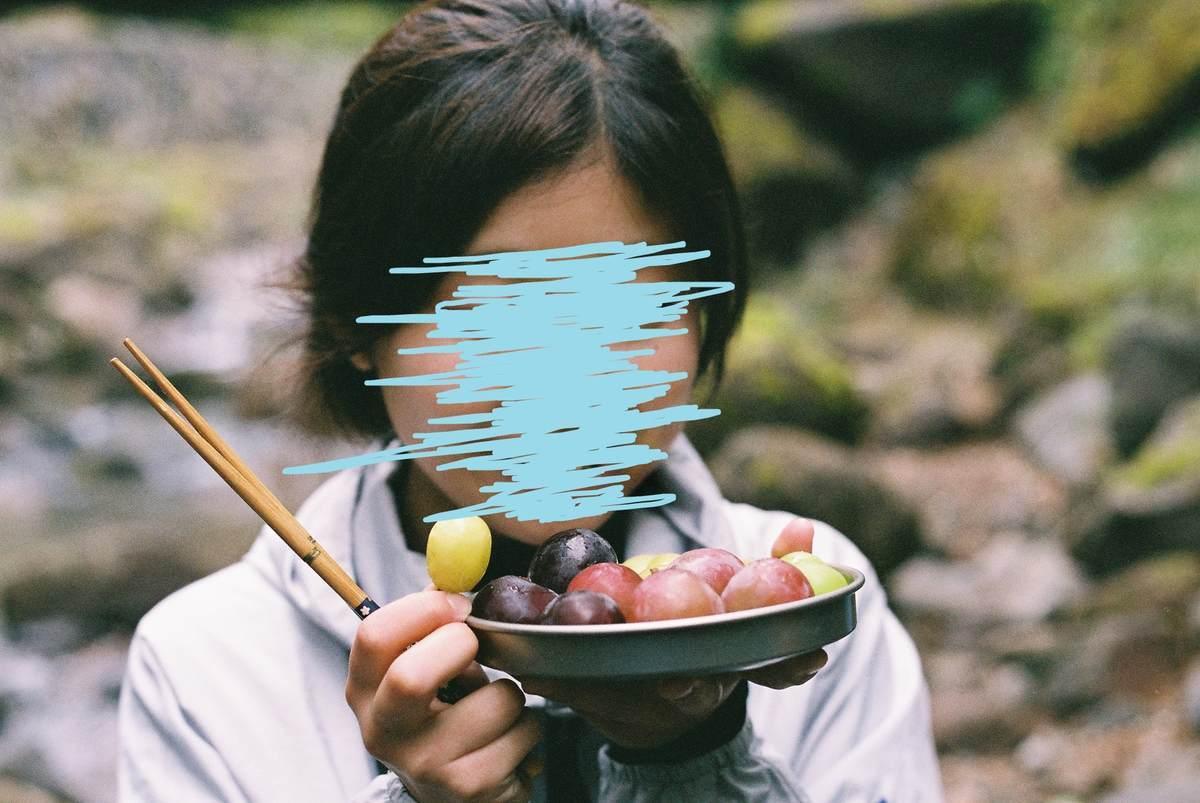 f:id:yamatori0422:20201004162915j:plain