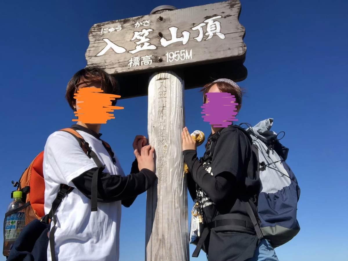 f:id:yamatori0422:20201010093544j:plain