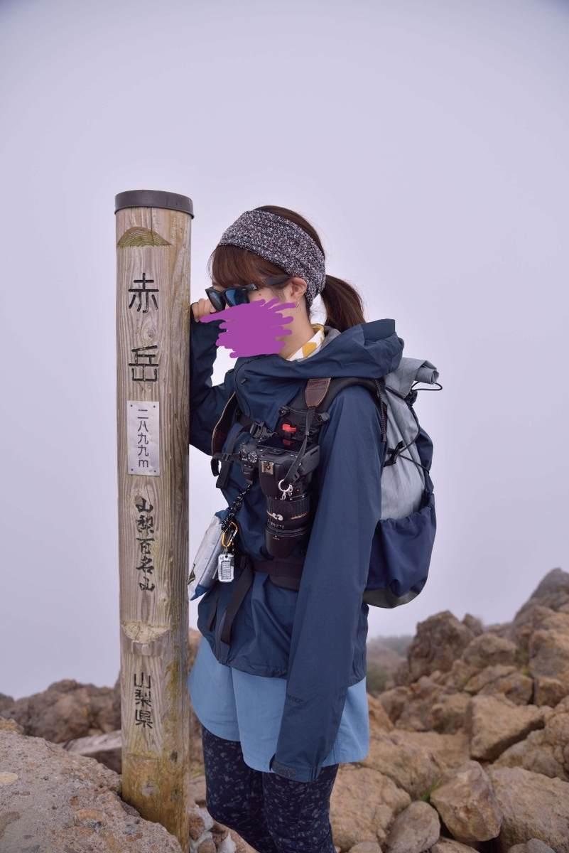 f:id:yamatori0422:20201101210747j:plain