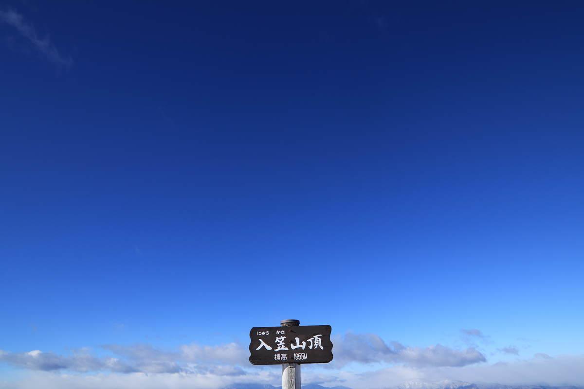f:id:yamatori0422:20201231212551j:plain