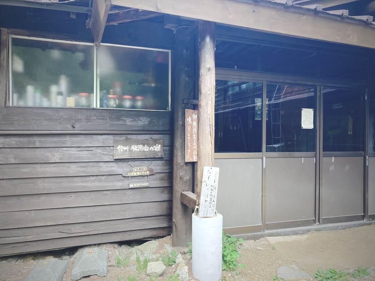 f:id:yamatori0422:20210712154028j:plain