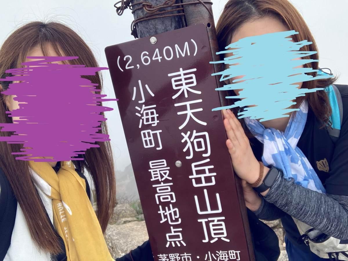 f:id:yamatori0422:20210712161743j:plain