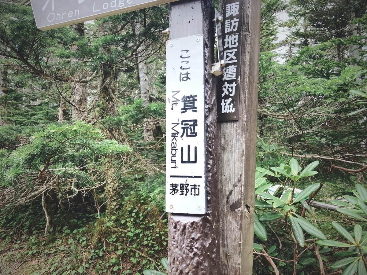 f:id:yamatori0422:20210712164239j:plain