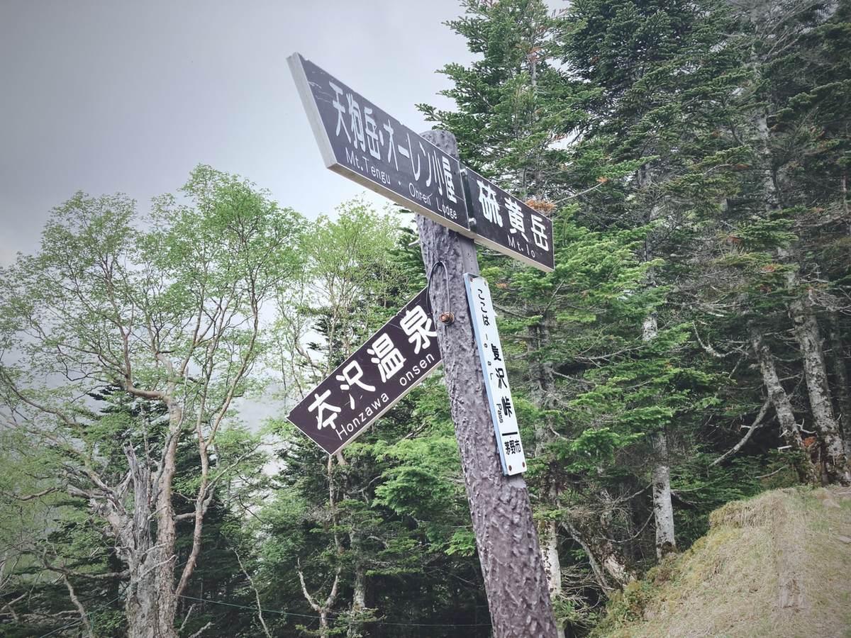 f:id:yamatori0422:20210712165048j:plain