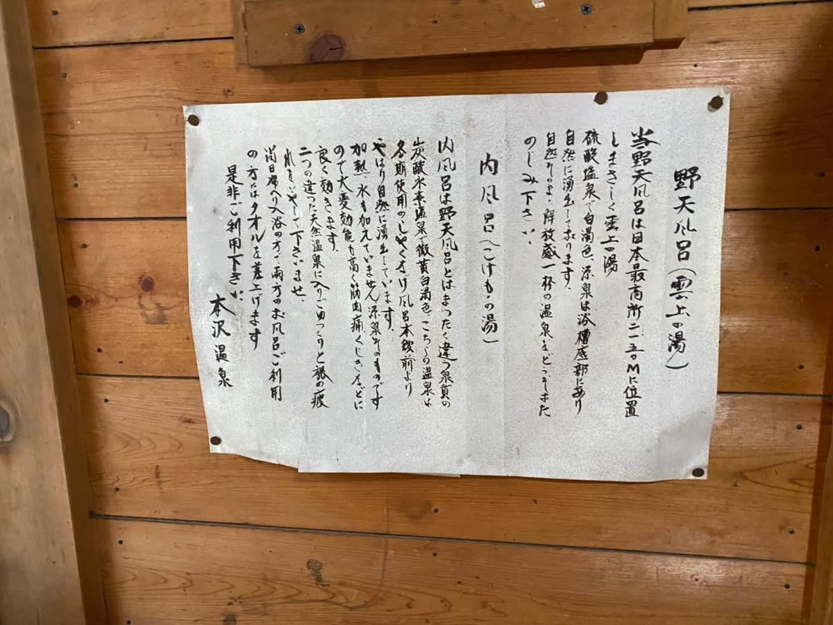 f:id:yamatori0422:20210712180522j:plain