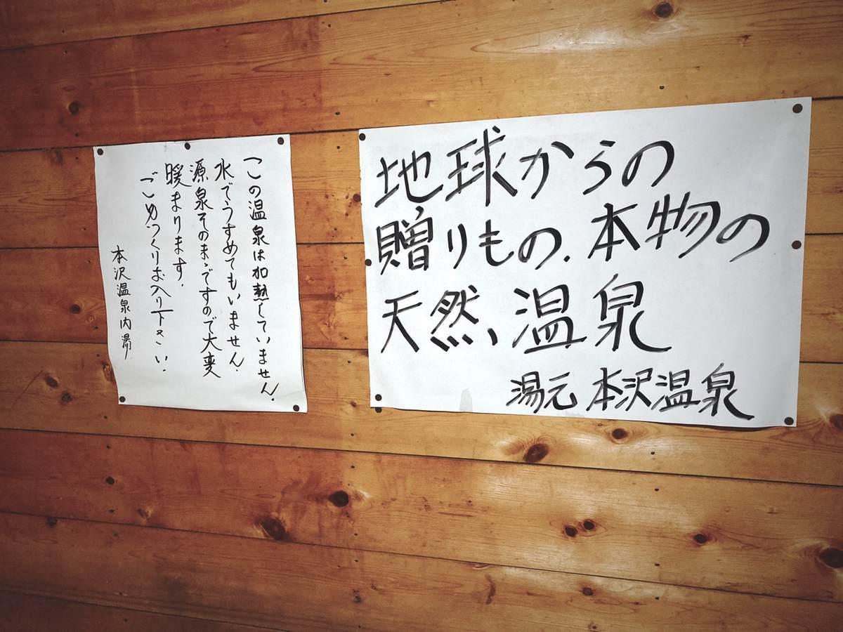 f:id:yamatori0422:20210712180701j:plain