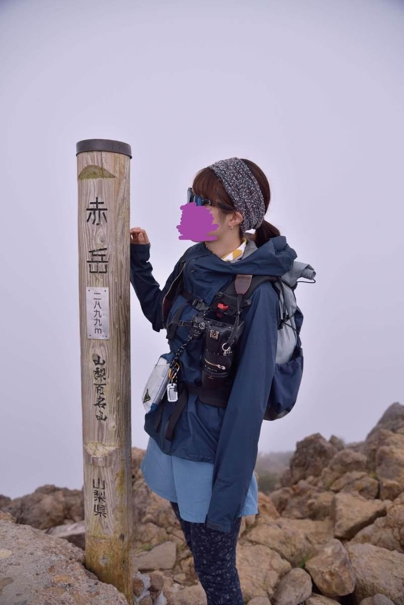 f:id:yamatori0422:20210813153229j:plain