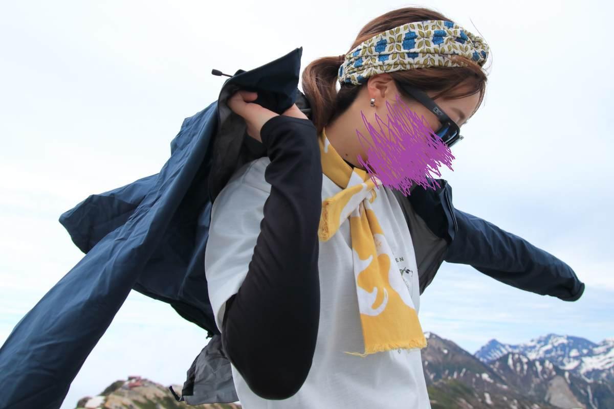 f:id:yamatori0422:20210813162631j:plain