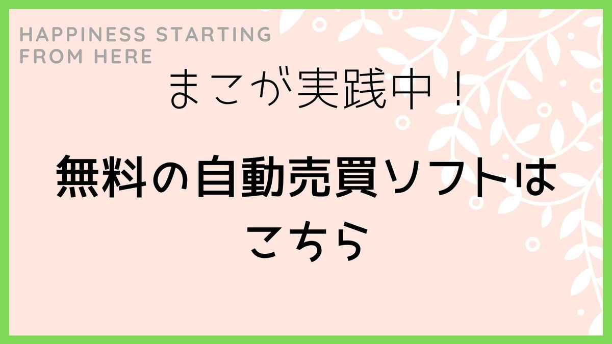 f:id:yamatotakeo:20210119073007j:plain