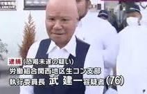 f:id:yamatotakeru9999:20180920182032j:plain