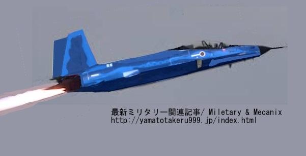 f:id:yamatotakeru9999:20181007165905j:plain