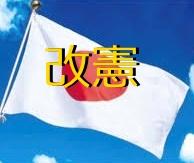 f:id:yamatotakeru9999:20190108211018j:plain