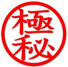 f:id:yamatotakeru9999:20190608165915j:plain