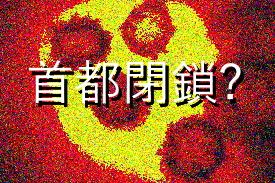f:id:yamatotakeru9999:20200327180229j:plain