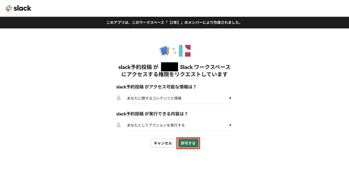 f:id:yamatotox:20201222133410p:plain
