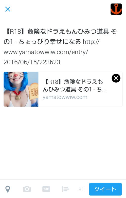 f:id:yamatowwiw:20160615234725p:plain:h300