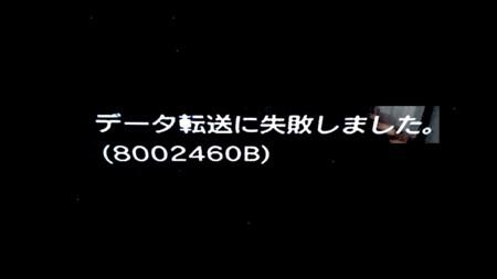 f:id:yamatowwiw:20170402220023j:plain