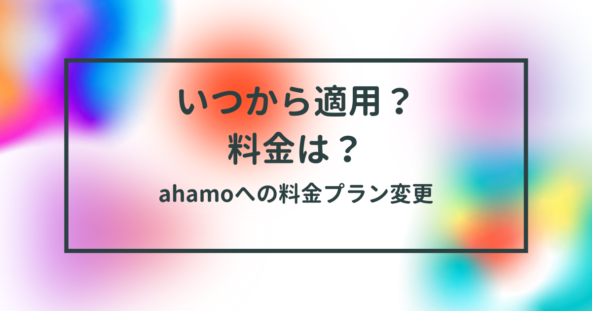 f:id:yamatowwiw:20210328144816p:plain