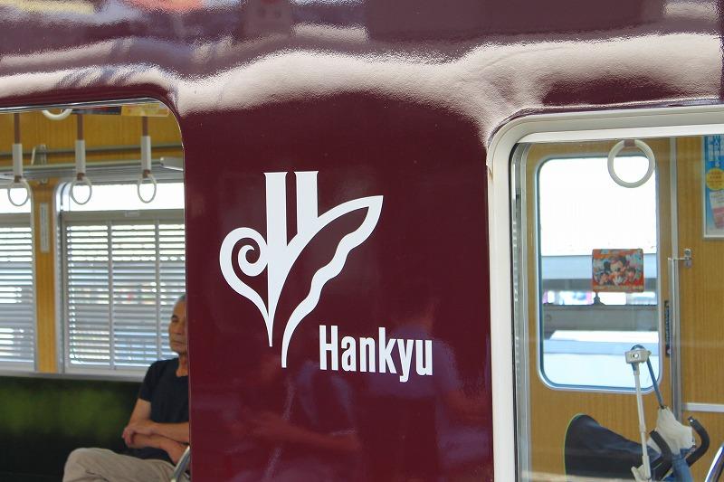 f:id:yamatsutsuji:20120904030503j:image