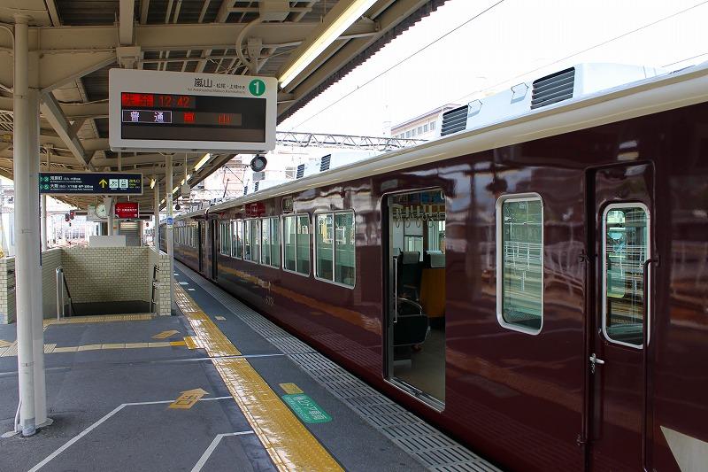 f:id:yamatsutsuji:20120904030505j:image
