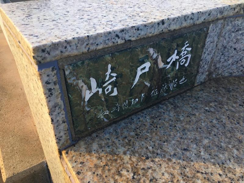 f:id:yamatsutsuji:20160730174514j:plain