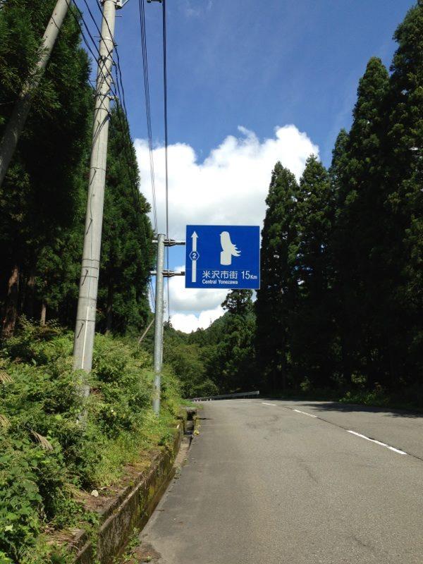 f:id:yamatsutsuji:20160801222854j:plain