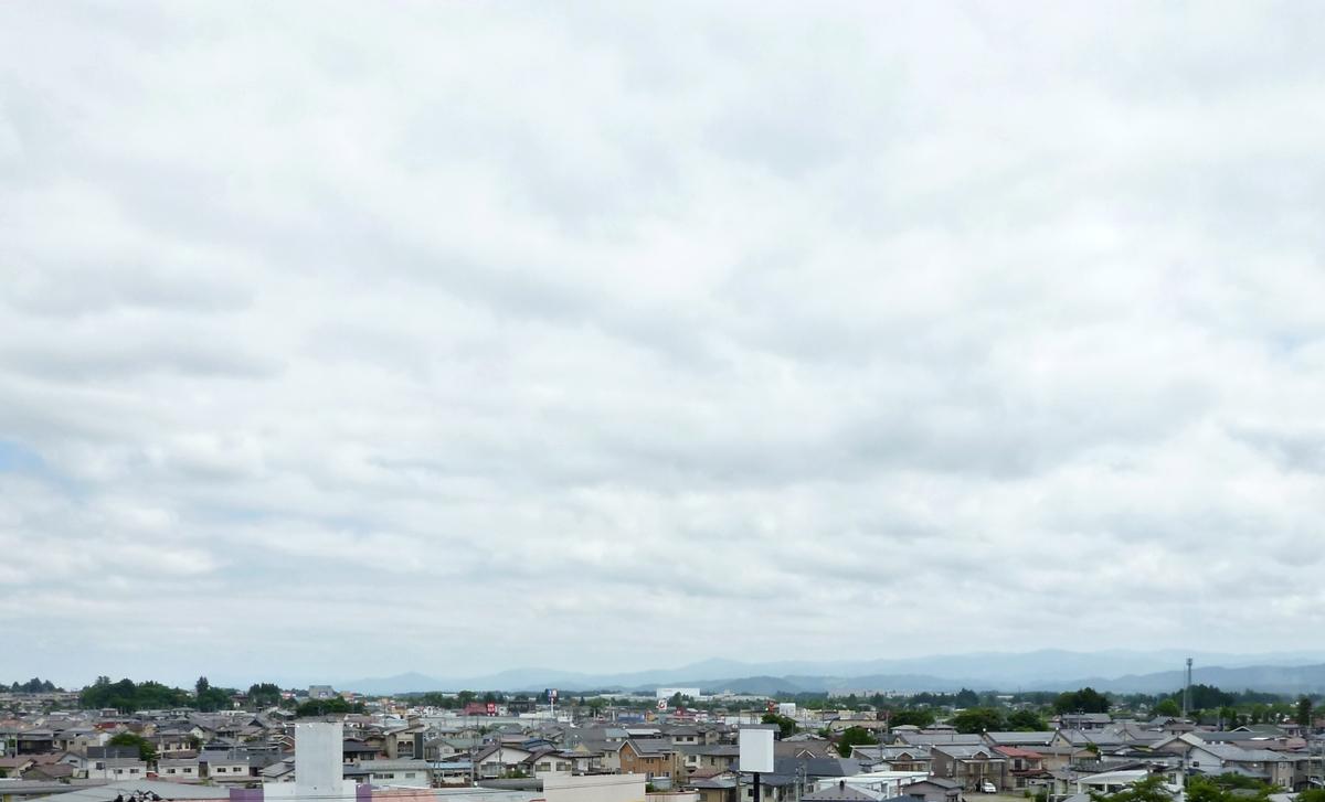 暗雲立ち込める住宅街