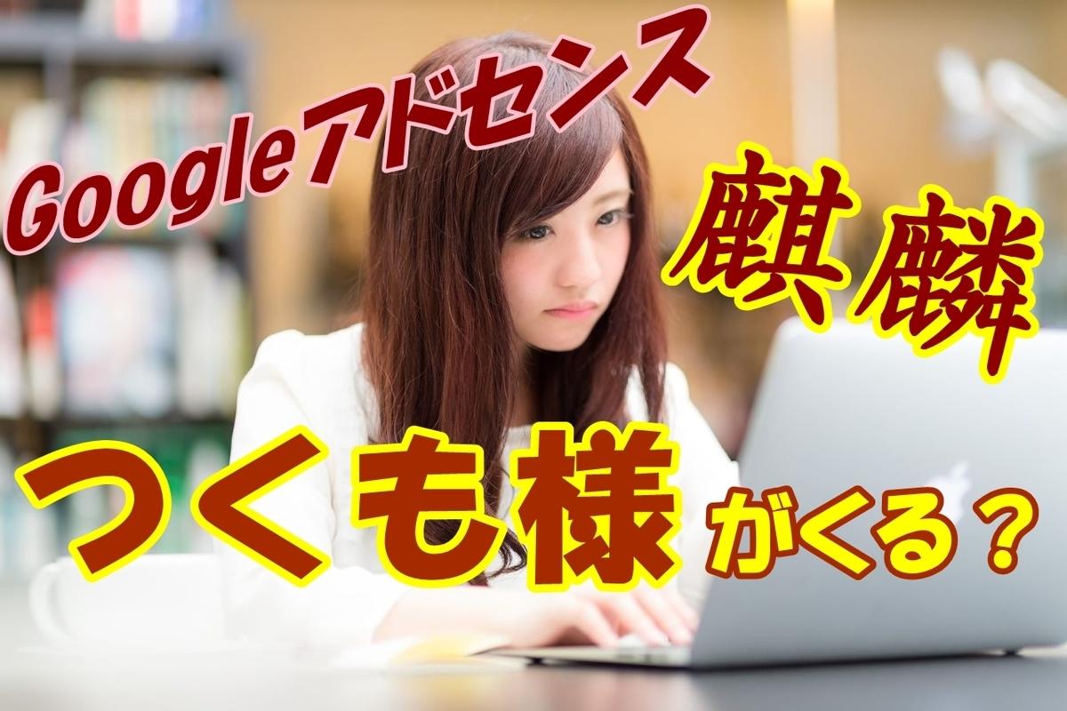f:id:yamauba:20200106031317j:plain