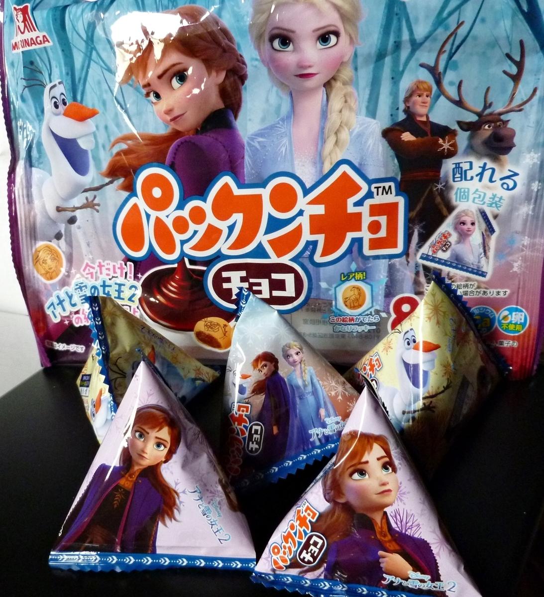 アナ雪2 公開 記念 限定 パックンチョ 森永