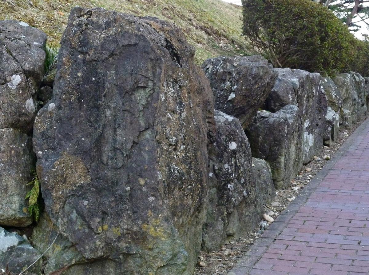 古い 石 お堀 址 あと 跡
