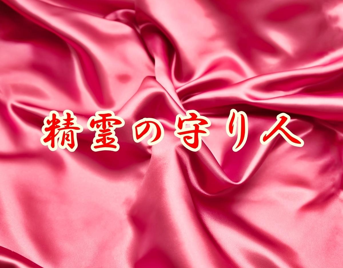 NHK大河ファンタジー