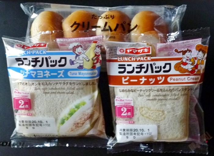 ランチパックとクリームパン