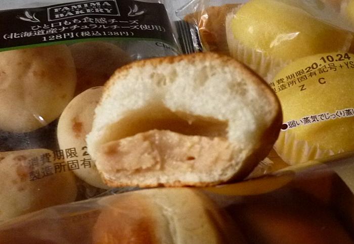なめらかピーナッツクリームパン5個入