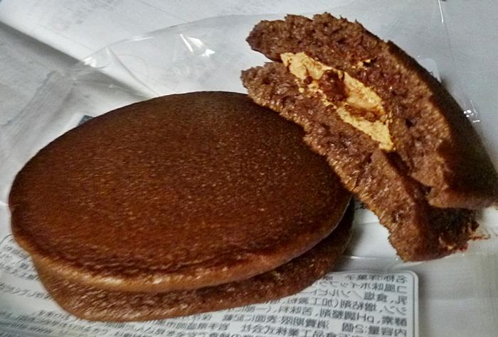チョコパンケーキ(アーモンド&チョコ)