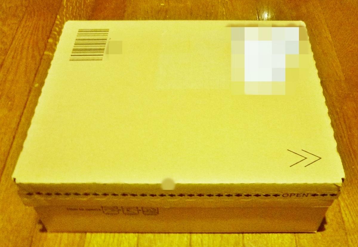 Amazonの段ボール箱