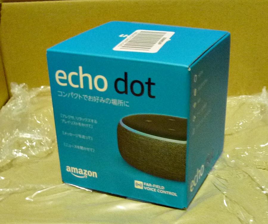 「echo dot」の箱