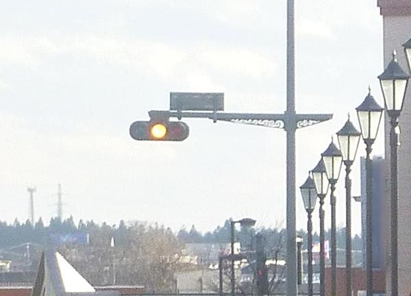 黄信号と遠景