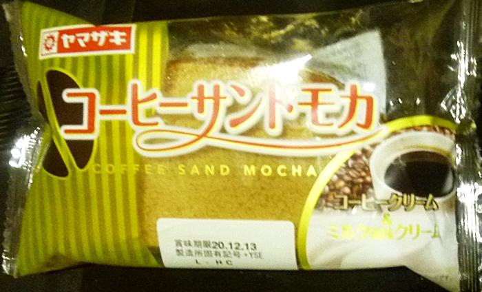 ヤマザキ コーヒーサンドモカ