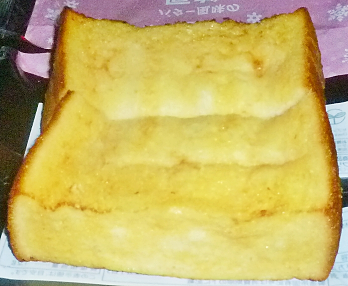 セブン バター風味の フレンチトースト