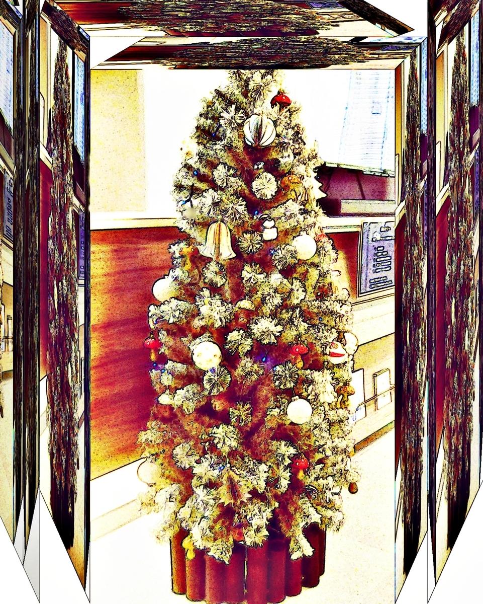 水彩ペン加工のクリスマスツリー
