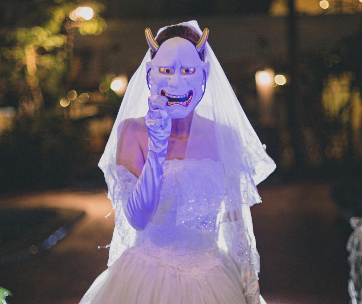 鬼の仮面の花嫁