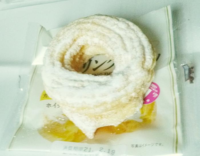 ヤマザキ シューリングドーナツ カスタード&ホイップ