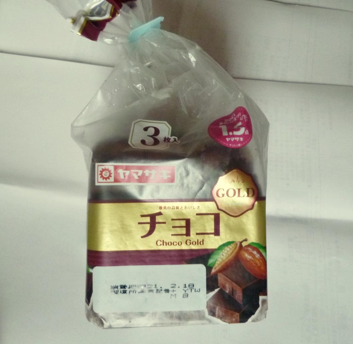ヤマザキ チョコ GOLD