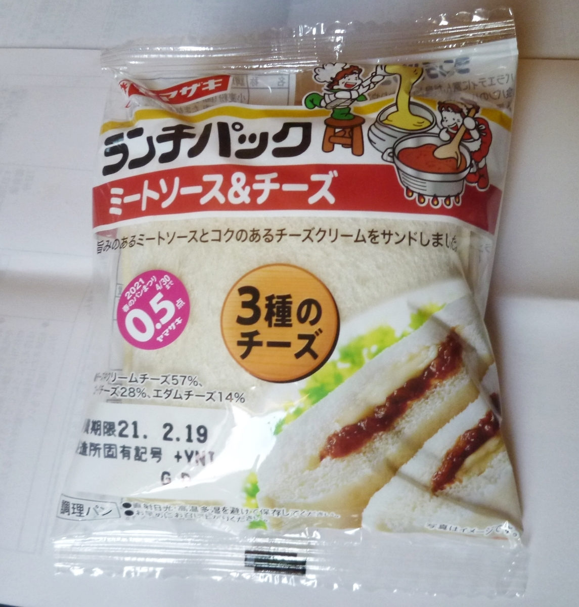 ヤマザキ ランチパック ミートソース&チーズ 3種のチーズ
