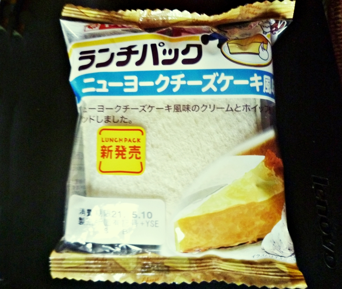 ヤマザキ ランチパック ニューヨークチーズケーキ風味