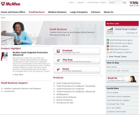 本物のMACAFEE(マカフィー)公式サイト